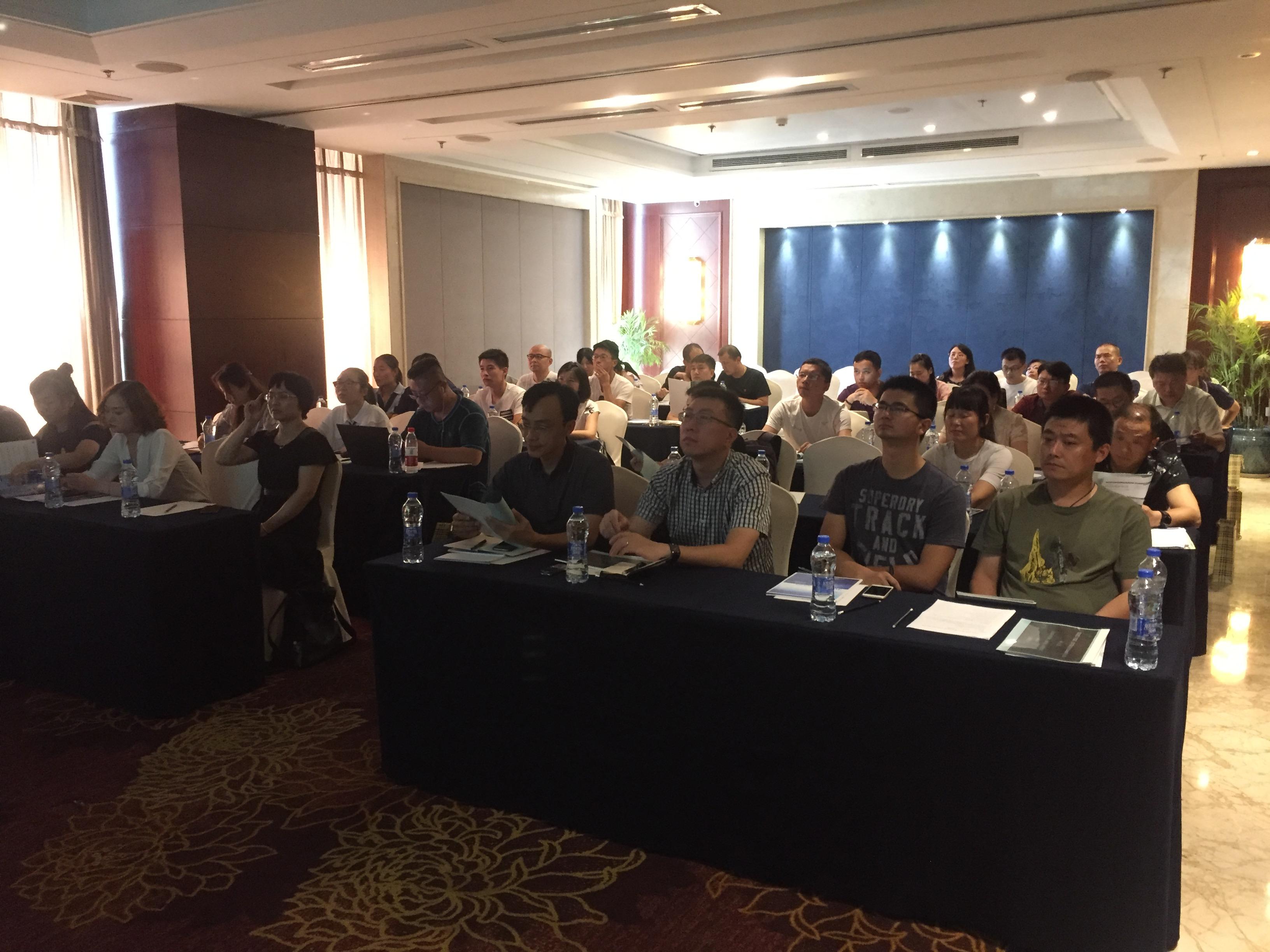 实验室LIMS系统解决方案研讨会