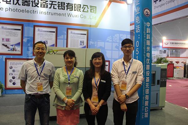 工业设计博览会.